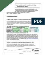 Regulation 243-07 Results