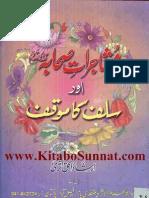 Mushaajraat e Sahaabar.aaur Salaf Ka Muakkaf