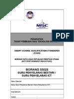 Borang_SSQS_GPB