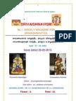 SRIVAISHNAVISM -26-02-2012.
