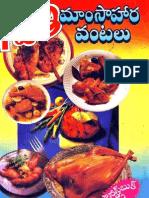 Amma Cheppindi_ Andhra Chepala Pulusu_ Andhra Fish Curry