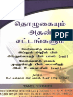 Sahih bukhari pdf english