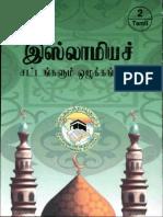Tamil 41