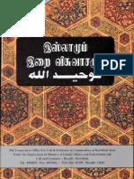 tamil-46