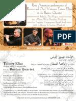 Bustan Quartet Postcard 2012