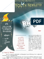 Fire Youth Newsletter Vol.1 No.14