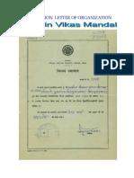 Certificate of NGO