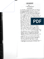 Datta Bavani - Bapji's Hand Written
