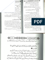 Some Pages of Islam Mein Halal Aur Haram 23-51