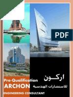 Pre Qualification
