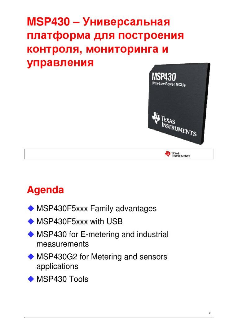 MSP430 Update Presentation | Microcontroller | Usb
