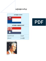 KNU History in Brief