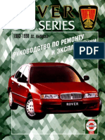 Rover_600_1993_1998
