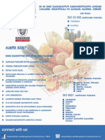 PMCG products - HACCP&Quality Management