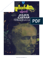 Mann tin - Julius Caesar