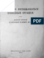 Russian MG34 Manual