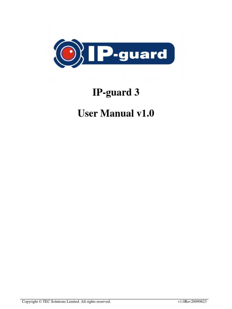 IP-guard 3 User Manual v1.0
