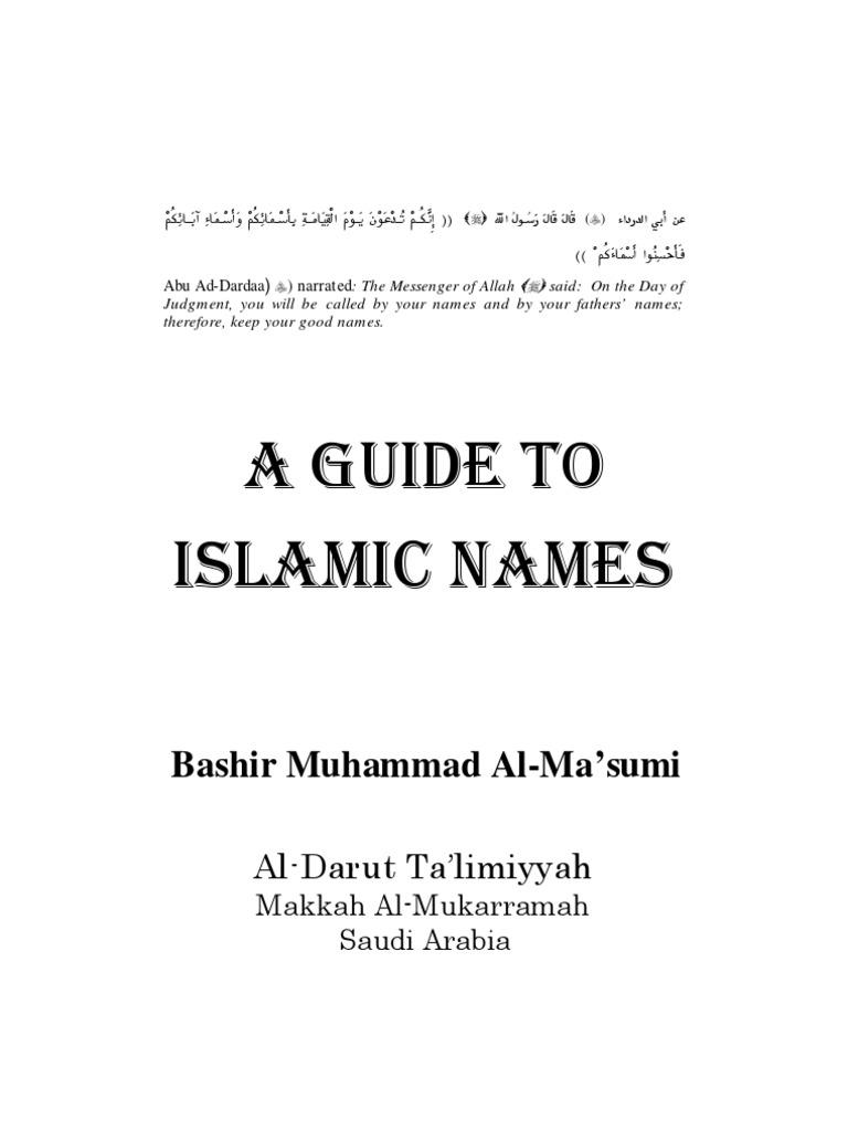 A guide to islamic names sahabah muhammad kristyandbryce Choice Image