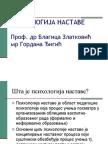 Uvod-psihologija nastave