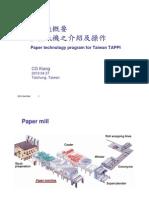 Paper Machine 2010 Final