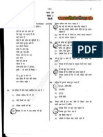 Ctet Jan 2012 Paper 2 Hindi 1