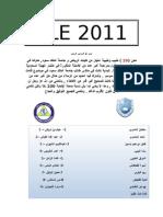 SLE_2011[2]