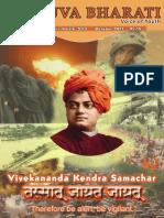 Yuva Bharati, Voice of Youth, October 2011 issue.