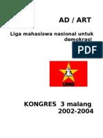 AD-ART LMND