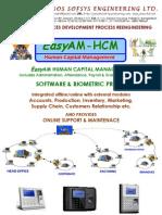 EasyAM-HCM
