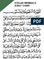 Dua After Surah Yasin