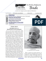 KK Bindu #271
