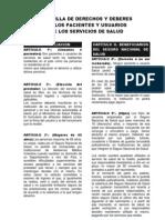 Cartilla_formato_amigable(2)[1]
