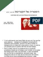 Historia de Las Doctrinas Economic As Eric Roll Hebreo Parte 82