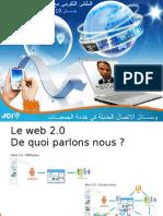 Association 2.0 - وســــائل الاتصال الحديثة في خدمة الجمعيـــات