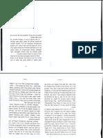 בודריאר-רקוויאם למגדלי התאומים-רוח הטרור-39-31