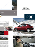 Renault Tondar 90 2007