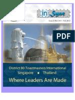 Newsletter 2 Final - Mar 4 2012