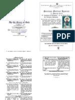 SUNDAY MATINS HYMNS -Tone _6_ Plagal 2 - 11 Mar - 6 Triodion - 2 Lent - Gregory Palamas