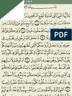 Al-Ahzab