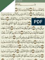 As-Saffat