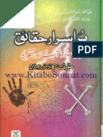 Aseb Jadoo Ka Ilaj Good Book