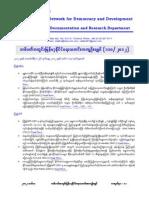 Burma's Weekly Political News Summary (110-2012)