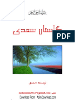 Golestan_Saadi
