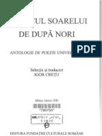 Igor Cretu - Poezie Africana