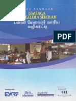 Book of Lembaga Pengurus Sekolah