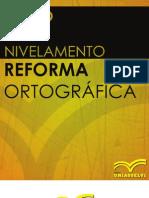 reforma_ortografica_-_etapa_2