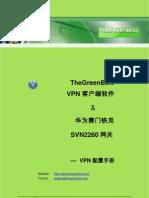 Huawei Secoway SVN2260 VPN Gateway & GreenBow IPsec VPN Software Configuration (ZH)