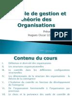 CDG et théorie des organisations