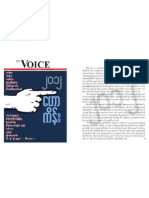 Voice Book