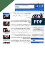 "Da Hespress, ""Le début de la restauration de la Mosquée de la Kasbah à Agadir Amghar"" - 6 marzo 2012 - in lingua araba"